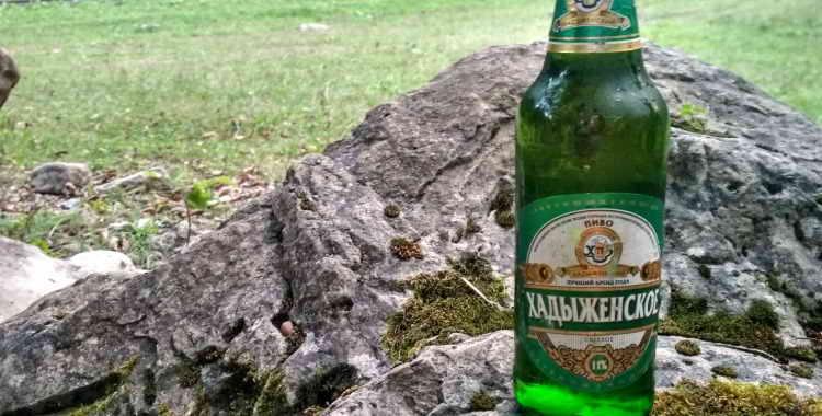 Обзор пива Хадыженское