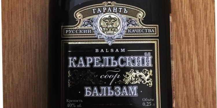 Инструкция по применению Карельского бальзама