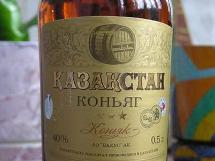 Коньяк Казахстан и его особенности