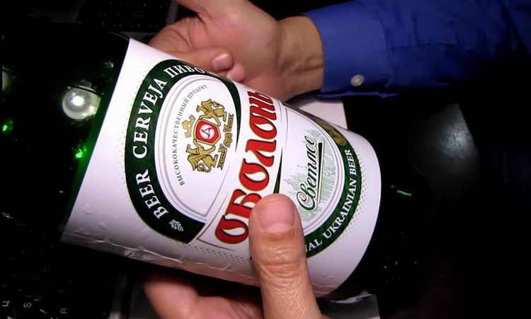 пиво оболонь производитель