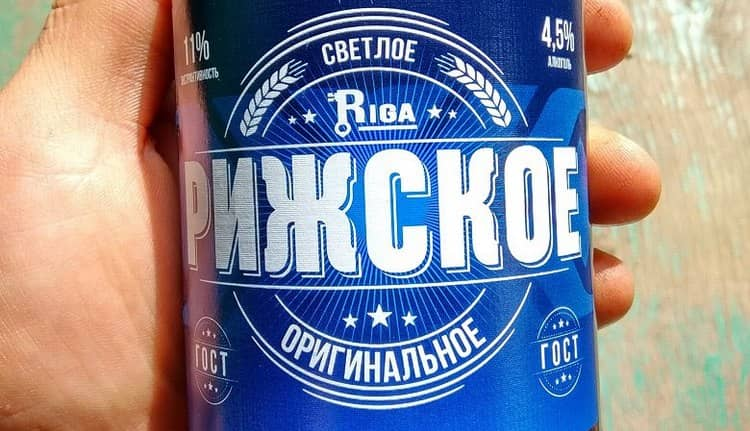 Пиво Рижское оригинальное.