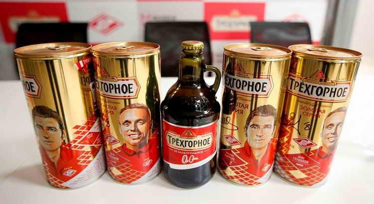 Пиво Трехгорное Звезды Спартака