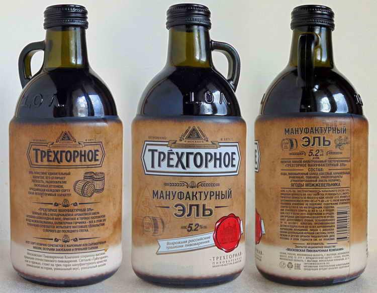 Пиво Трехгорное МануфактурныйЭль