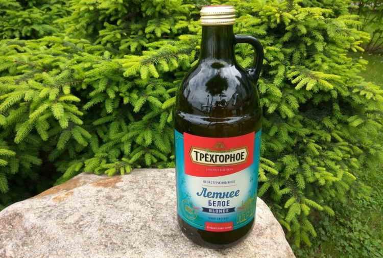 Пиво Трехгорное Летнее белое