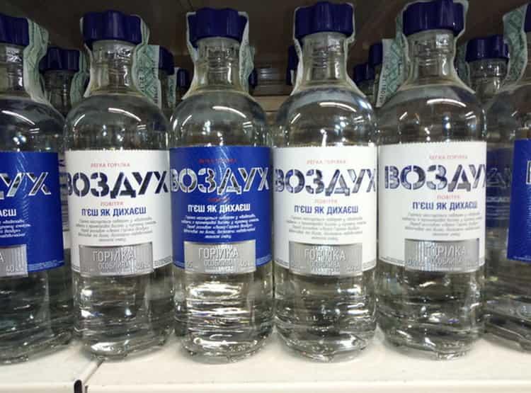 Водка Маруся и ее особенности