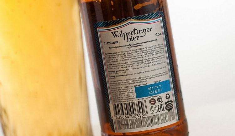 Пиво wolpertinger traditionelle производится в Германии, а также в России.