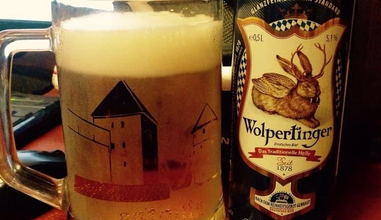 Пиво Вольпертингер традиционное это качественное светлое пенное.