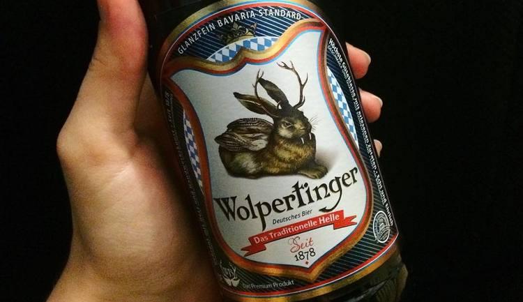При возможности непременно попробуйте пиво wolpertinger naturtrubes hefeweissbier.