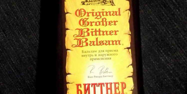 Инструкция по применению бальзама Биттнера
