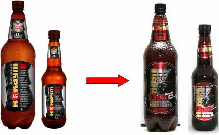 пиво Полный нокаут