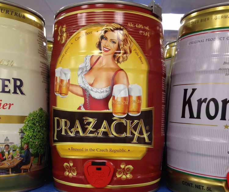 пиво пражечка производитель