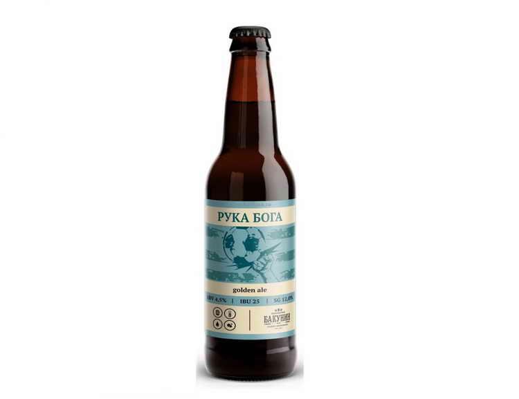 состав пива старый мельник