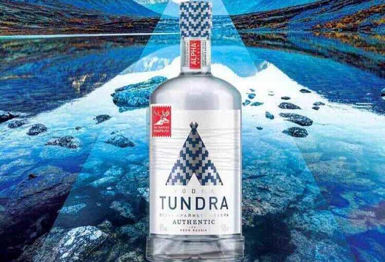 водка Тундра отзывы