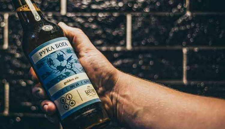 Пиво Бакунин Рука бога.