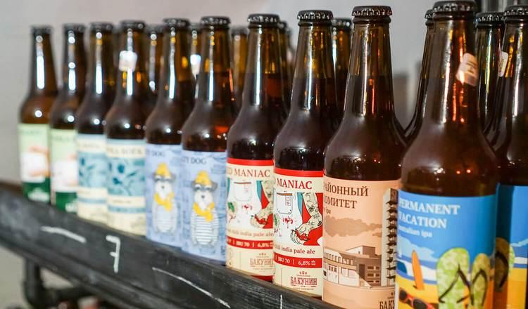 Пивоварня Бакунин представляем самые разные сорта пива.