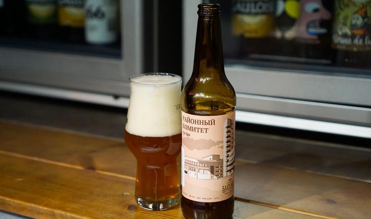 Пиво Бакунин способно угодить любому дегустатору, ведь в линейке представлено множество продуктов.