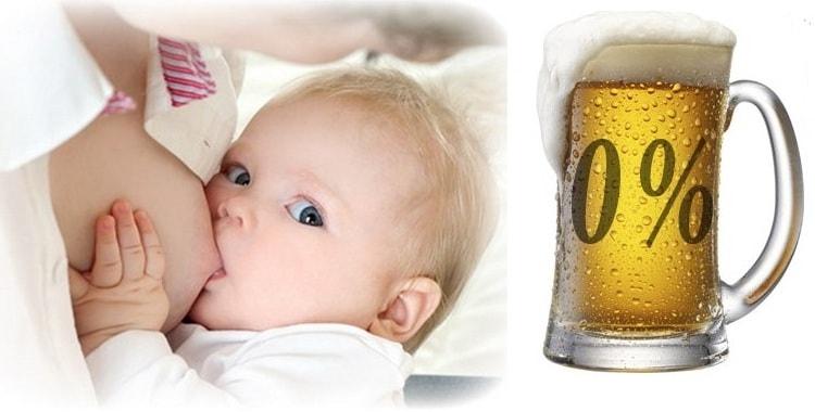 При лактации также стоит отказаться от пива.