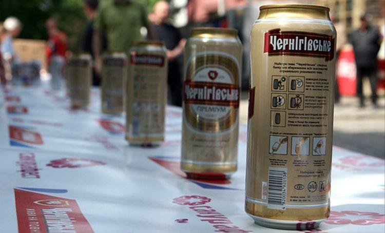 Пиво Черниговское это довольно-таки популярная марка.