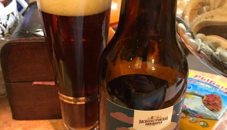 Особым ароматом отличается Василеостровское пиво темное.