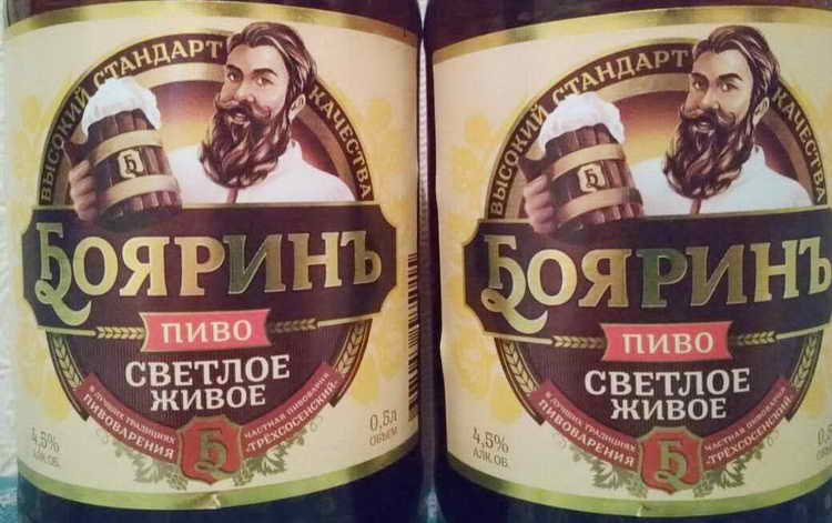пиво трехсосенское бархатное