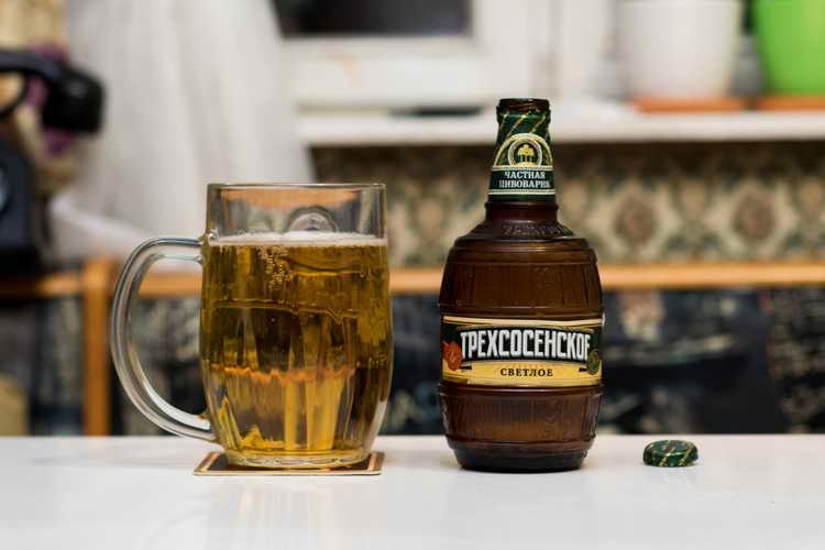 пиво трехсосенское